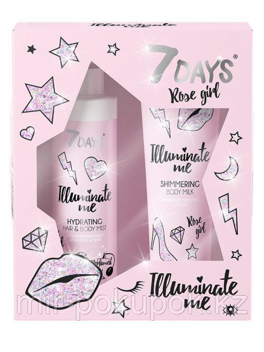 Подарочный набор Illuminate me (молочко для тела+спрей для волос)