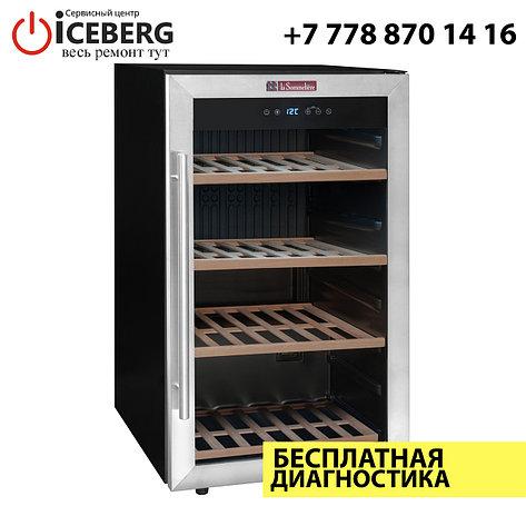 Ремонт винных холодильников La Sommeliere, фото 2