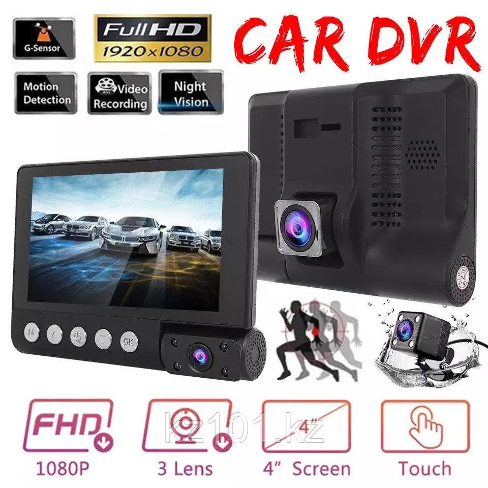 Автомобильный видеорегистратор Vehemo (3 камеры)
