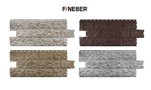 Фасадные панели Доломит 1137x472 мм (0,45 м2) ДАЧНЫЙ FINEBER