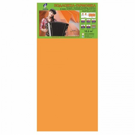 Подложка Солид, Оранжевая Quick гармошка