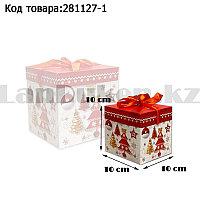 Подарочная коробка S(10х10х10) квадратная в новогодней тематике белого цвета с красной лентой елочные игрушки