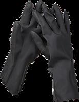 Перчатки латексные сантехнические