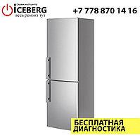 Ремонт холодильников IKEA