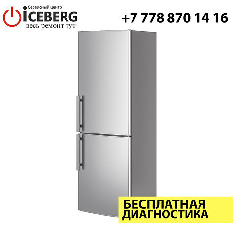 Ремонт холодильников IKEA, фото 2