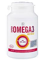 Комплекс Super Omega 3 activ