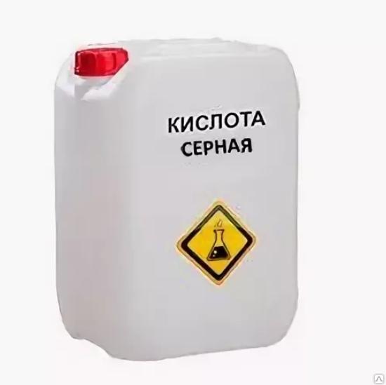 Серная кислота раствор 44% фасовка канистра 40 кг