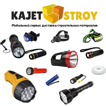 Светодиодные фонарики Klaus