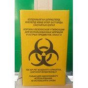 КБУ картонный для сбора органических отходов 5л