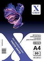 Фотобумага глянцевая самоклеящаяся для струйной печати X-GREE SAG120-A3-50 (A3*297х420мм/50л/120г)