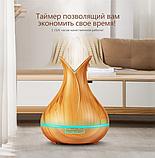 Ультразвуковой увлажнитель воздуха, аромадиффузор, Aroma Diffuser, фото 7