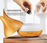 Ультразвуковой увлажнитель воздуха, аромадиффузор, Aroma Diffuser, фото 8
