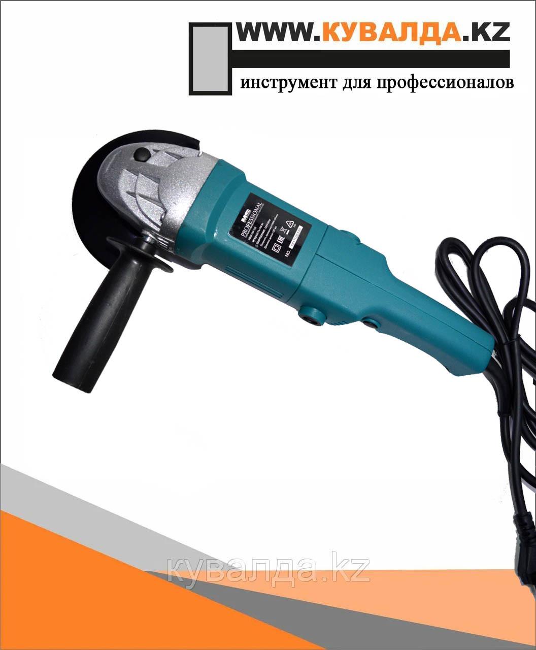Углошлифовальная машина  УШМ-700-125 MS Professional (болгарка)