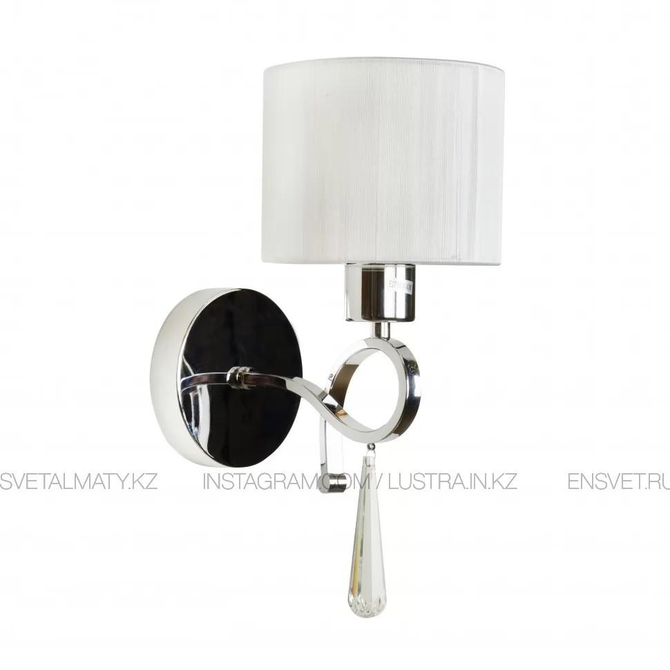 Современная настенная бра на 1 лампочку Белая