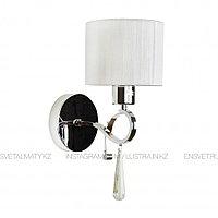 Современная настенная бра на 1 лампочку Белая, фото 1