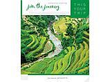 """Тетрадь общая ArtSpace """"Природа. Радость путешествий"""", А5, 48 листов в клетку, на скрепке, фото 3"""