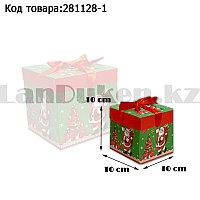 Подарочная коробка S(10х10х10) квадратная в новогодней тематике зеленого цвета с красной лентой Дед Мороз елка