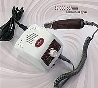 Аппарат для маникюра Laro 101-HP01
