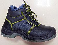 Ботинки ROBAMAG  утепленные., фото 1