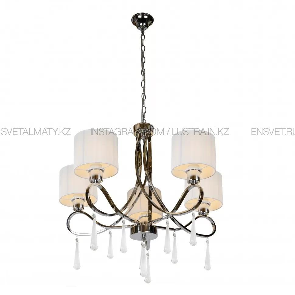 Современная подвесная люстра на 5 ламп Белая