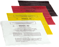 Пакет для медицинских отходов класс А,Б,В 30х33*16 микрон