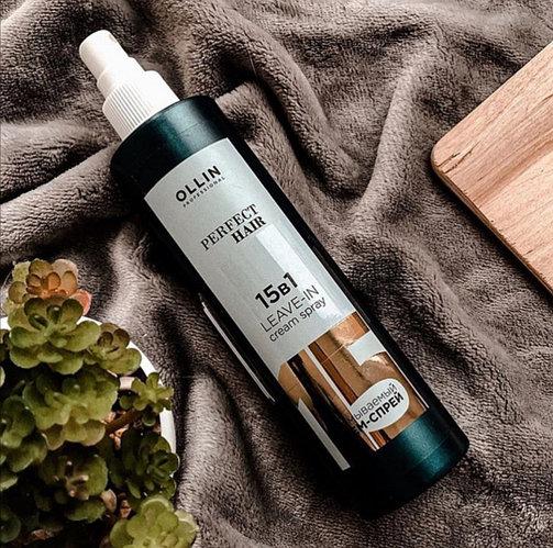 Несмываемый крем-спрей для волос Ollin perfect hair 15 в 1