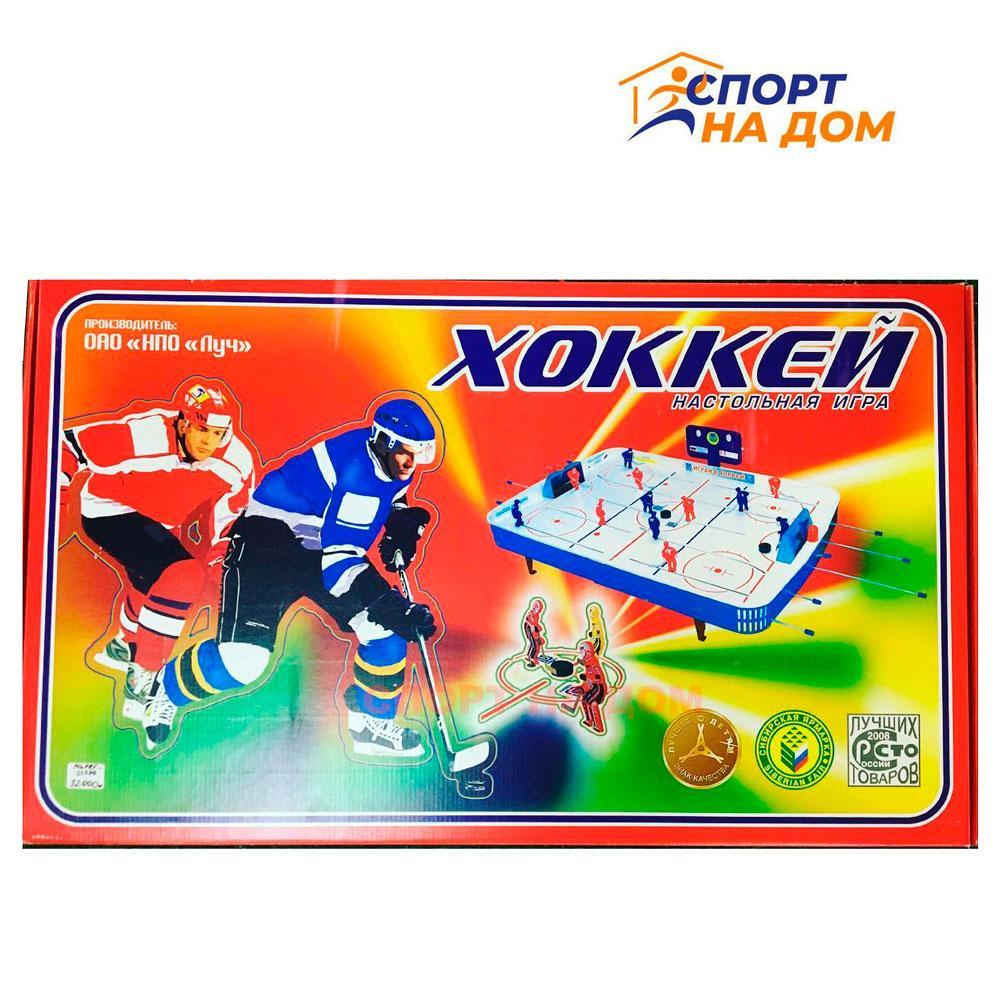 Настольный Хоккей (Габариты: 64*46 см) Россия