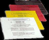 Пакет для медицинских отходов класс А,Б,В 80*90*25 микрон
