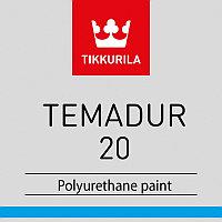 Краска полиуретановая Темадур 20 Temadur 20