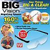 Увеличительные очки Big Vision увеличивают на 160%, фото 4