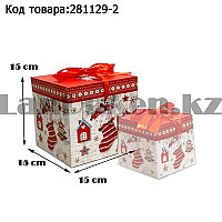 Подарочная коробка M(15х15х15) квадратная в новогодней тематике белого цвета с красной лентой сапожок сладости