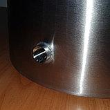 Куб перегонный с зиговкой 37л, фото 2