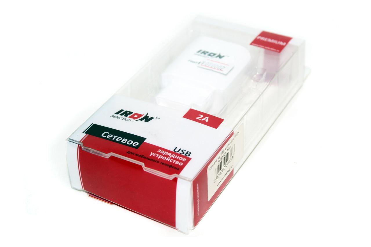 Сетевой USB адаптер IRON, 1 USB 5V 2A, белый
