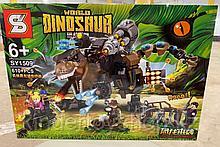 Конструктор SY 1509 робозавры побег на мотоцыкле 610 деталей Аналог лего Lego Jurassic World