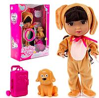 Кукла интерактивная Kaibibi girl Panie в одежде щенка с питомцем, 30 см,