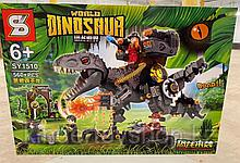 Конструктор SY 1510 робозавры побег на квадроцыкле 610 деталей Аналог лего Lego Jurassic World