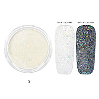 Жемчужная пыль для дизайна ногтей