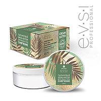 EVSI ORGANIC Пальмовый крем-баттер для лица и тела Смягчение, 150 мл