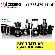 Ремонт бытовой техники Philips