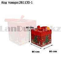 Подарочная коробка S(10х10х10) квадратная в новогодней тематике красного цвета с красной лентой елочка