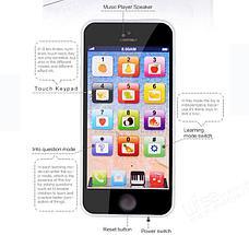 Сенсорный детский телефон, цвет белый, фото 3