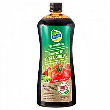 Эликсир №1 для овощей Органик микс 900 мл