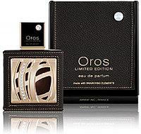 OROS Limited Edition 85m lARMAF MEN