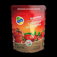 Удобрение для томатов Органик микс 200 г