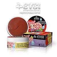 EVSI Гидрогелевые патчи с Экстрактом грейпфрута и Гиалуроновой кислоты, 60 шт