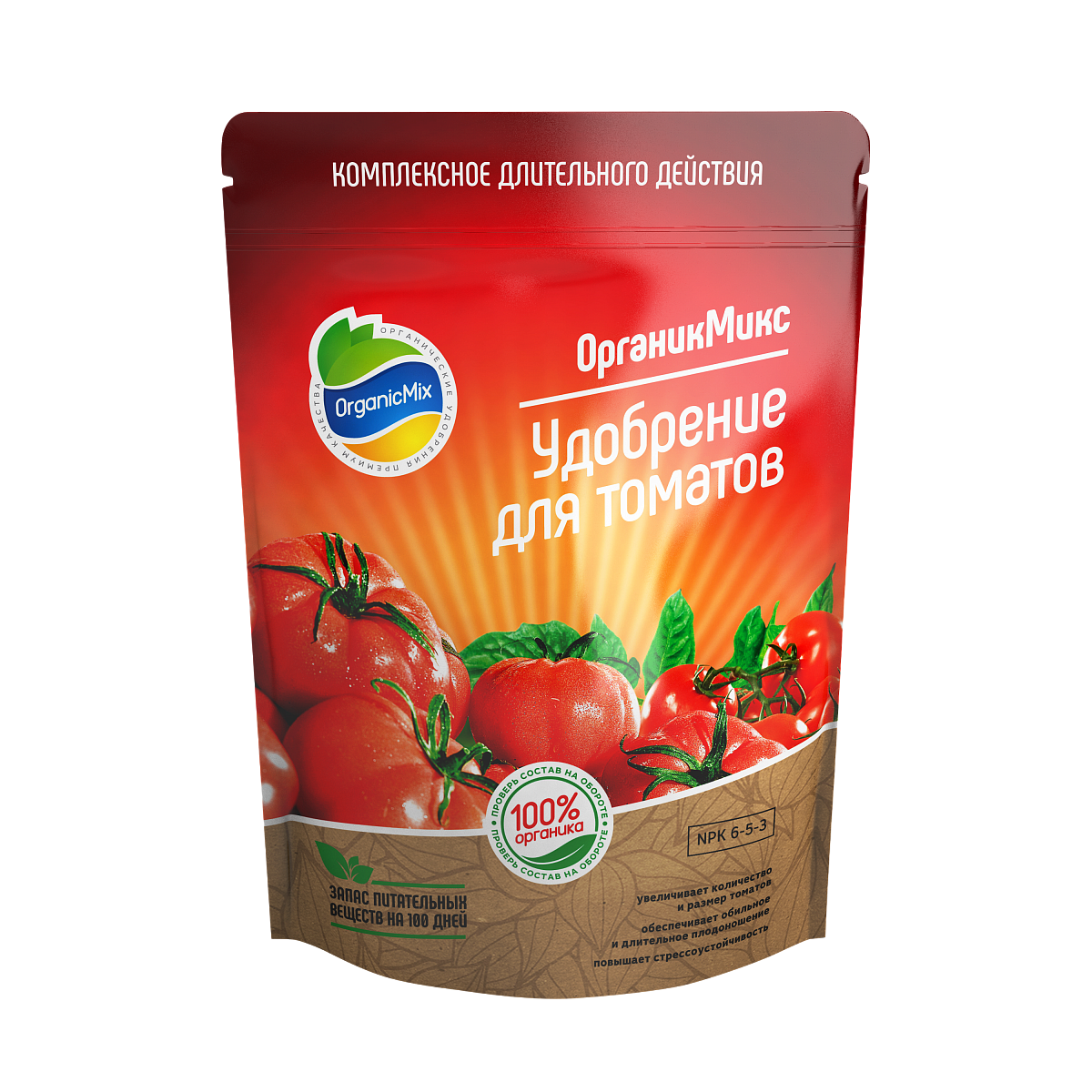 Удобрение для томатов Органик микс 850 г