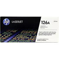 Барабан HP CE314A Imaging Drum for Color LaserJet CP1025, up to 7000 (14000)