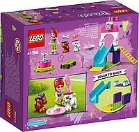 LEGO: Игровая площадка для щенков Friends 41396