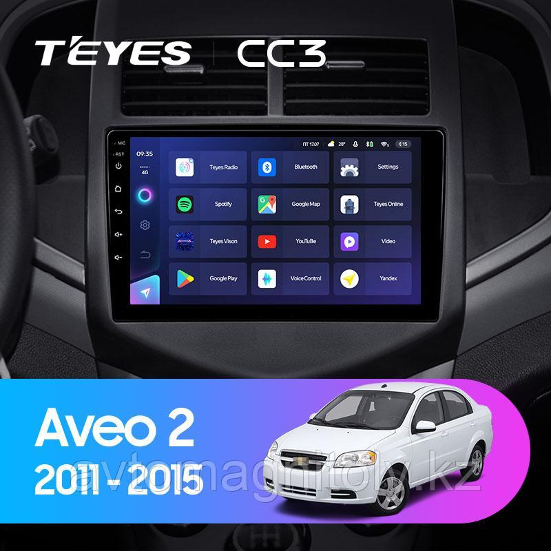 Автомагнитола Teyes CC3 4GB/64GB для Chevrolet Aveo 2 2011-2015