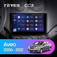 Автомагнитола Teyes CC3 4GB/64GB для Chevrolet Aveo 2006-2012